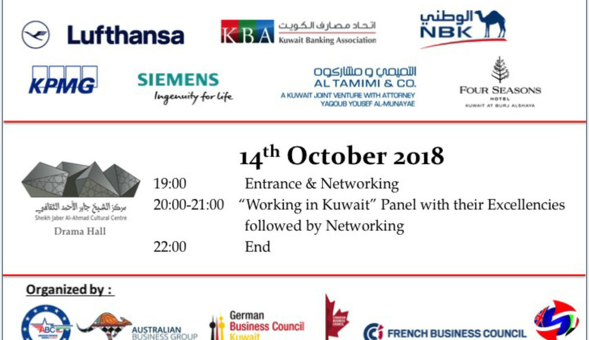 Events Archive - American Business Council - Kuwait